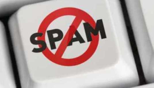 CASL spam shutterstock