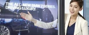 Samsung-TO55E-Transparent-OLED_main screen